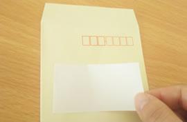 DM・ハガキ会員者情報のデータ・宛名作成・宛名貼